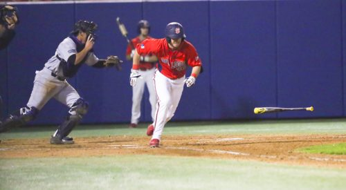 Baseball: The SEC comes to town article thumbnail mt-3