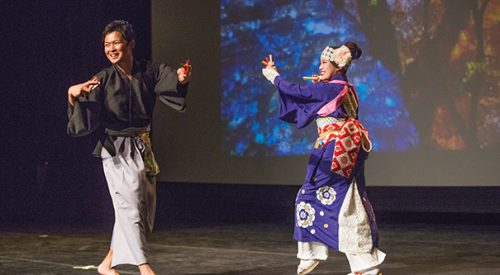 Dancing into Amerasia Week with Japanese culture night article thumbnail mt-3