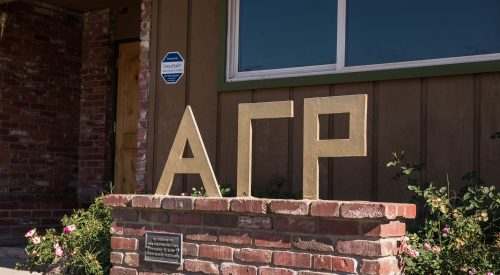 Once suspended, fraternity aims to be 'shining light' at university article thumbnail mt-3