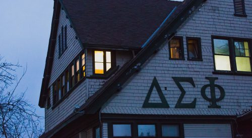 Student who died after frat house visit identified article thumbnail mt-3