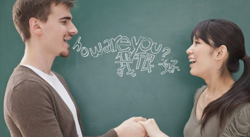 I'm a Bilingual Student. How Can I Use This Skill to My Advantage? article thumbnail mt-3